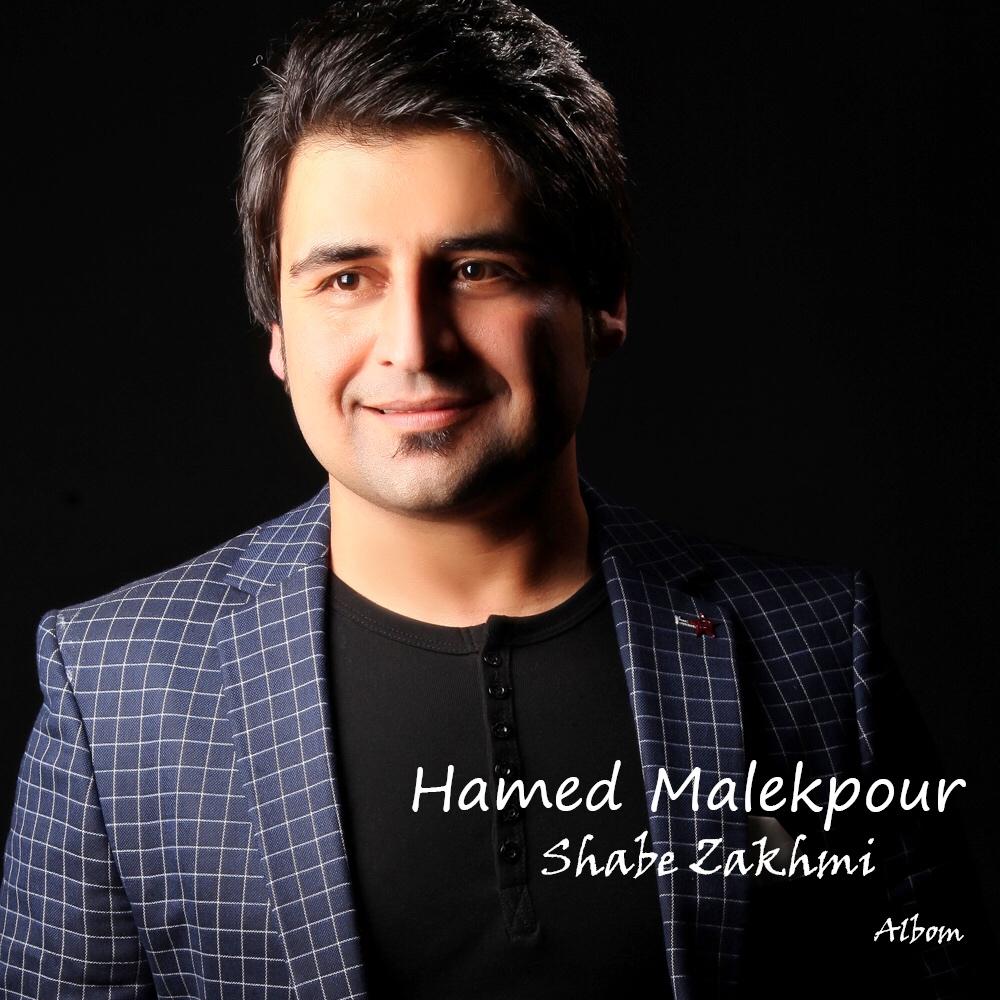 Hamed Malekpour – Shabe Zakhmi