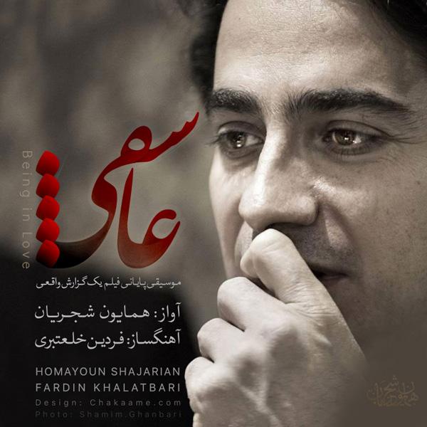 Homayoun Shajarian – Asheghi