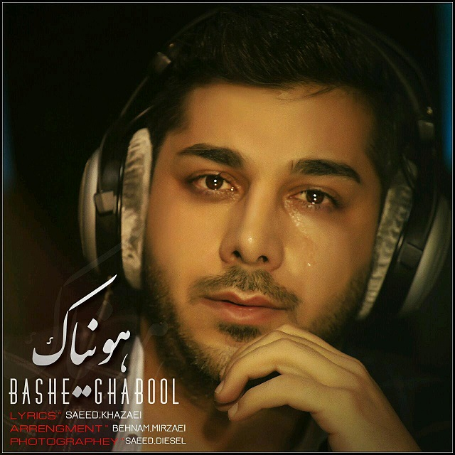 Hooniak – Bashe Ghabool