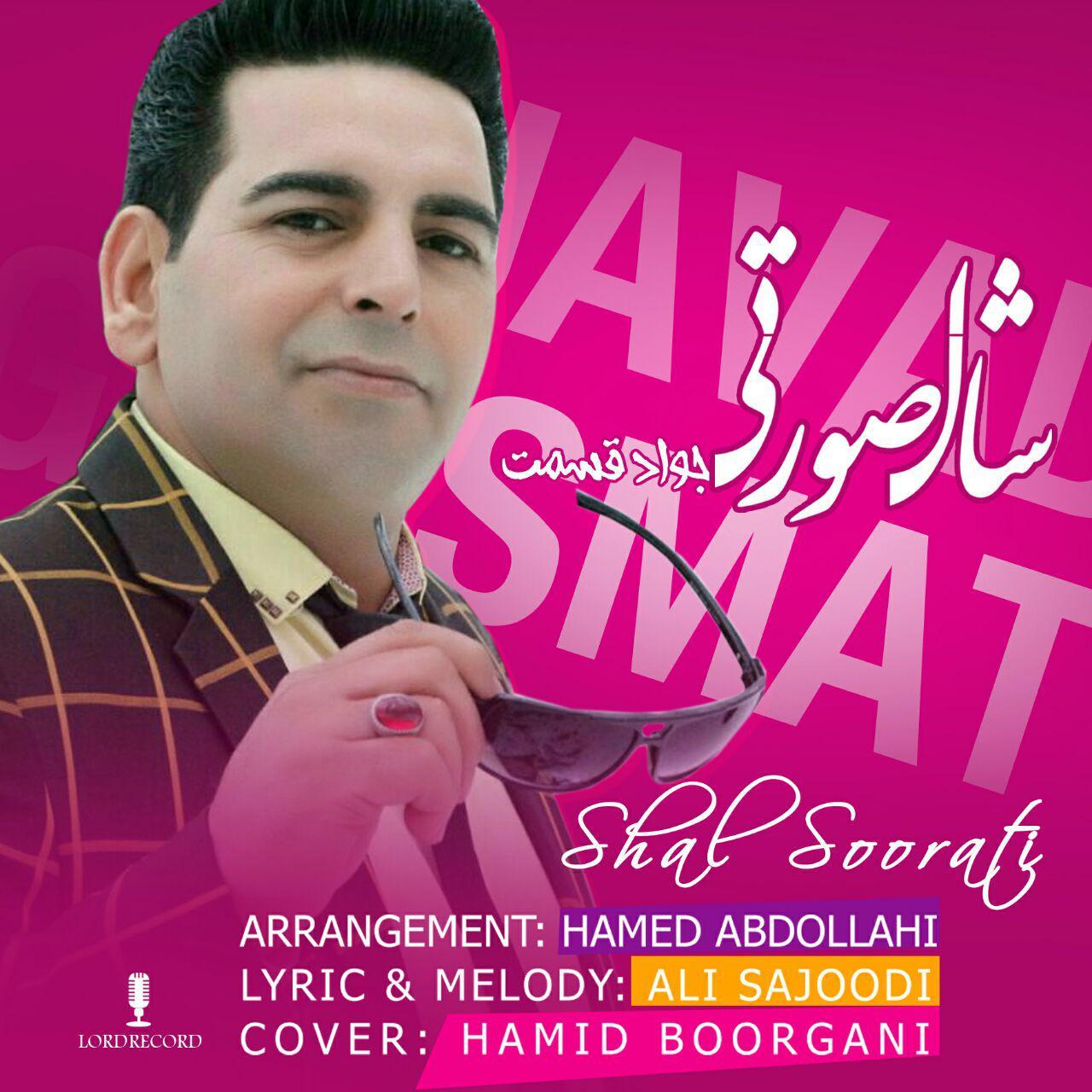 Javad Ghesmat – Shal Soorati