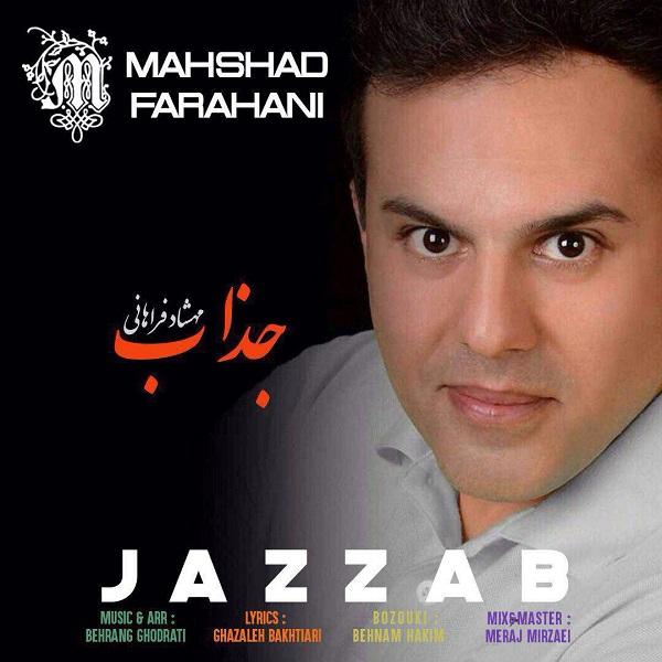 Mahshad Farahani – Jazzab