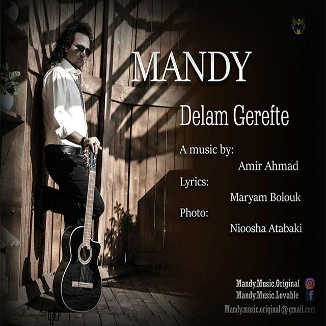 Mandy – Delam Gerefte