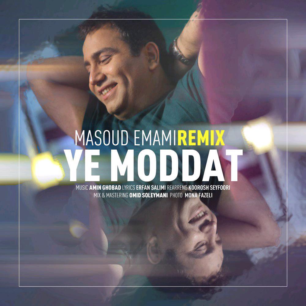 Masoud Emami – Ye Modat (Remix)