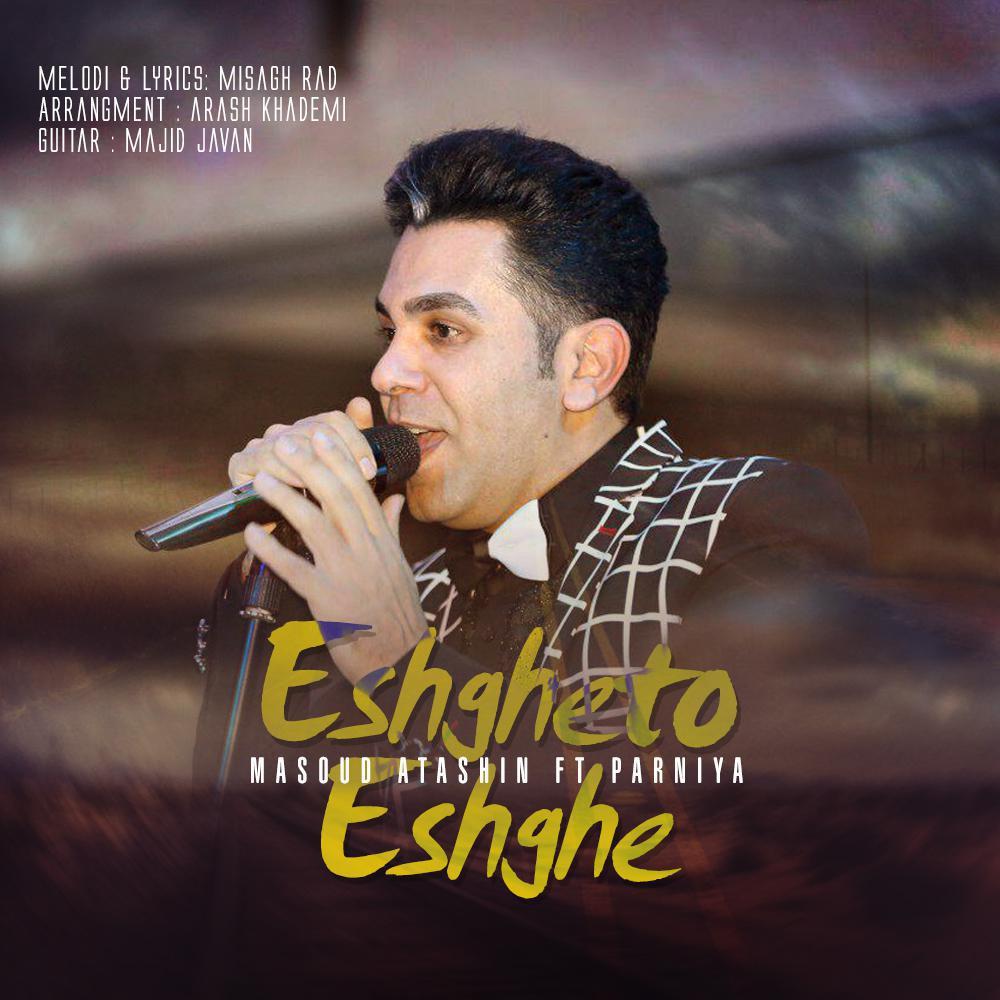 Masoud Atashin – Eshghto Eshghe