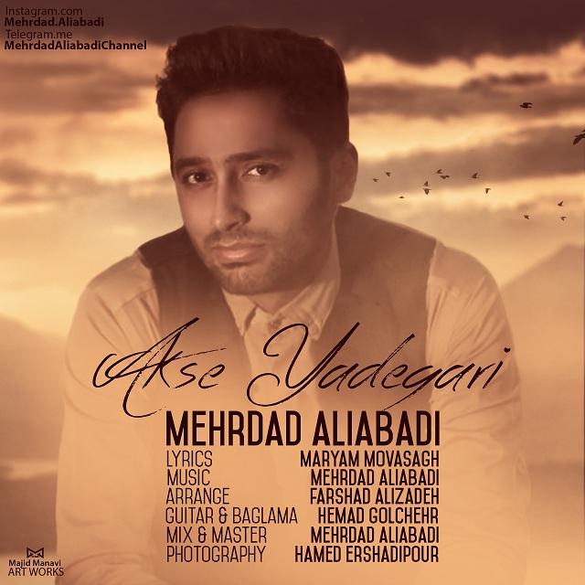 Mehrdad Aliabadi – Akse Yadegari