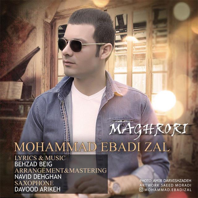 Mohammad Ebadi Zal – Maghrori