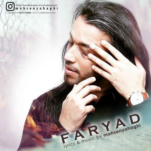 Mohsen Yahaghi – Faryad
