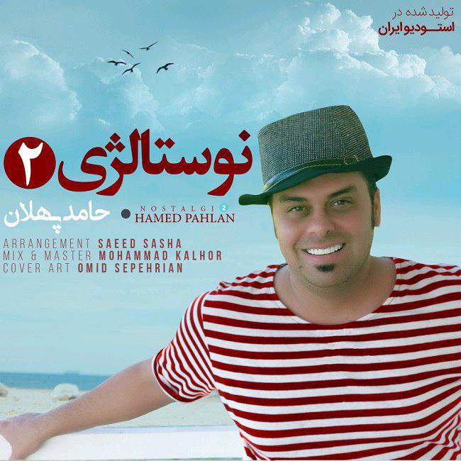 Hamed Pahlan – Nostalgia 2