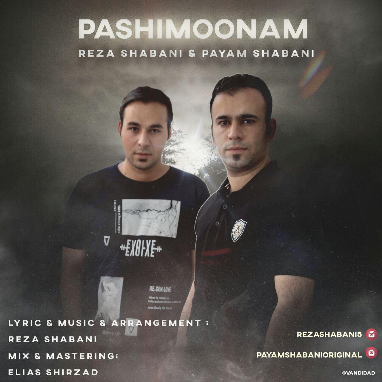 Payam Shabani – Pashimoonam (And Reza Shabani)