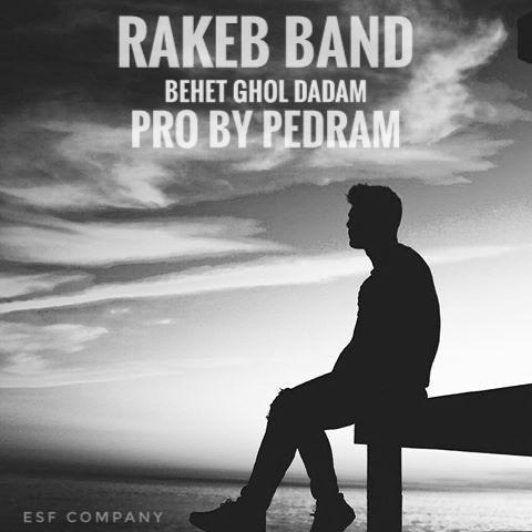 Rakeb Band – Behet Ghol Dadam