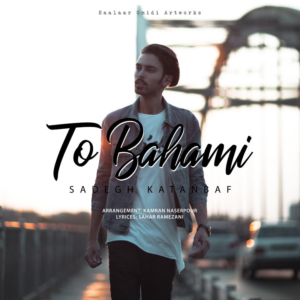 Sadegh Katanbaf – To Bahami Video