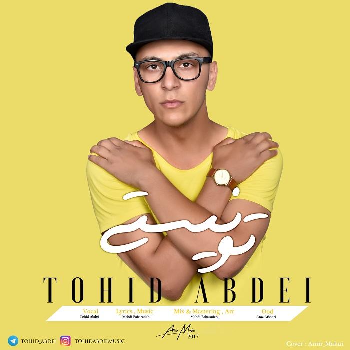Tohid Abdei – To Nisti