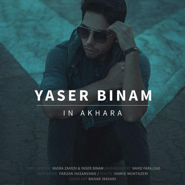Yaser Binam – In Akhara