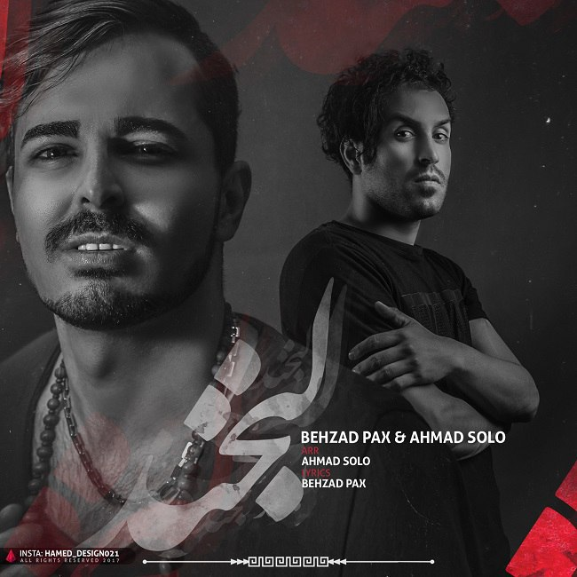 Behzad Pax – Labkhand (Ft Ahmad Solo)