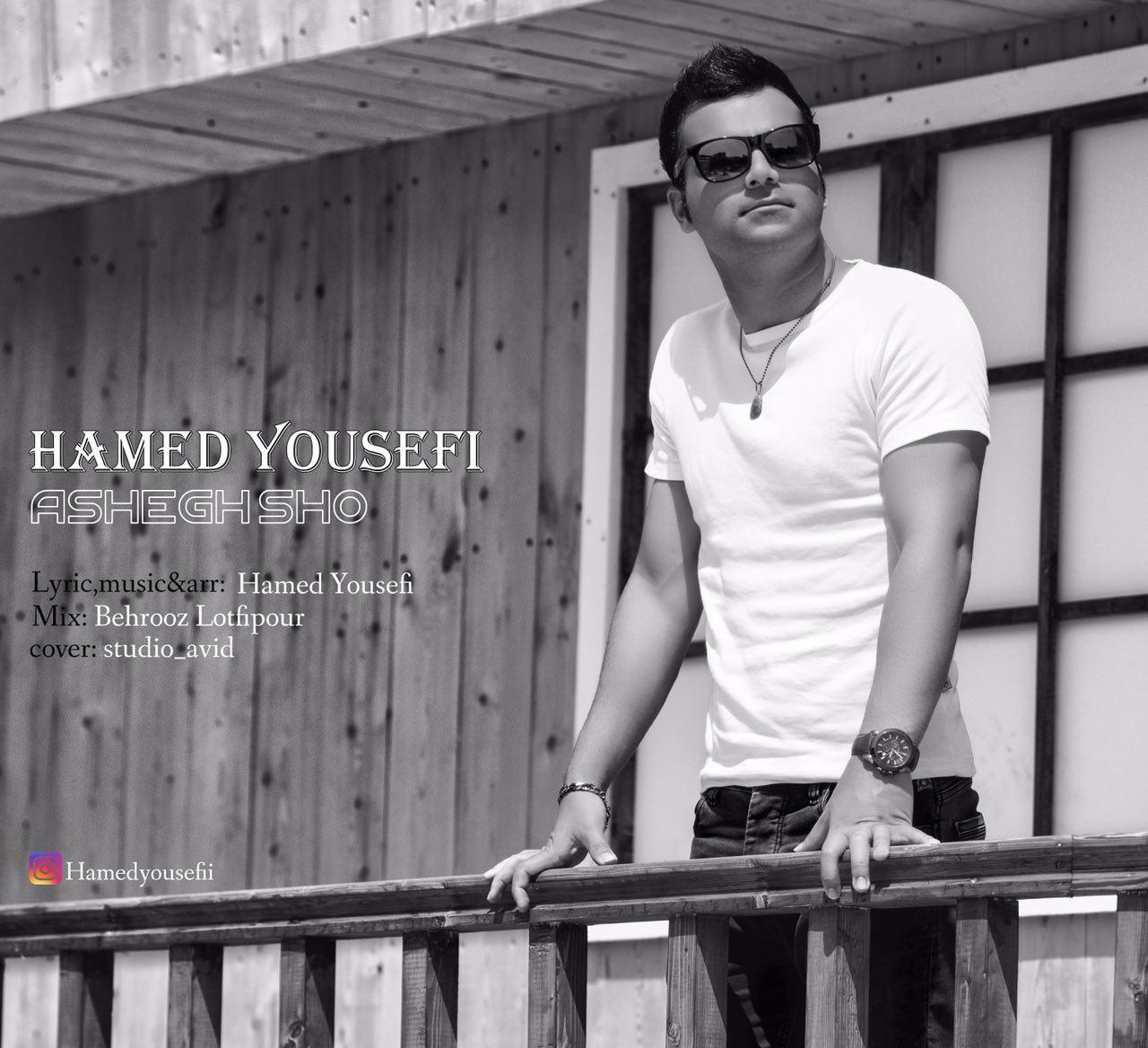 Hamed Yousefi – Ashegh Sho