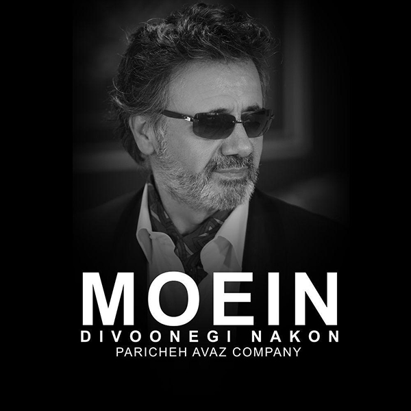 Moein – Divoonegi Nakon Video