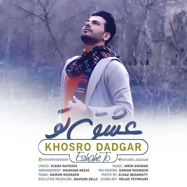 Khosro Dadgar – Eshghe To