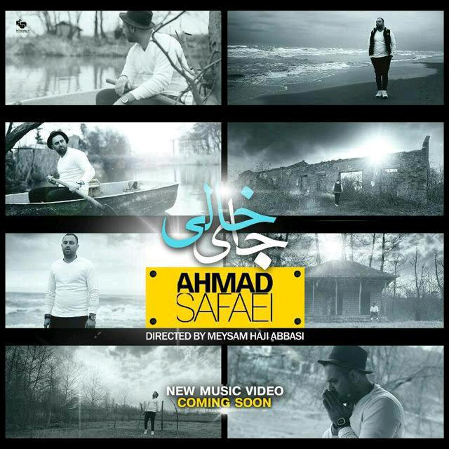 Ahmad Safaei – Jaye Khali Video