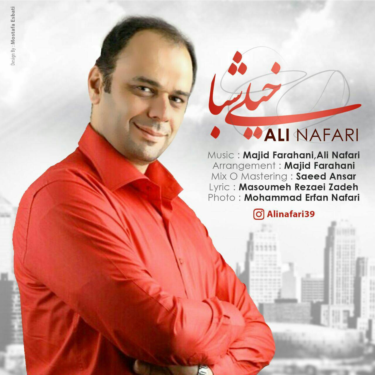 Ali Nafari – Kheili Shaba