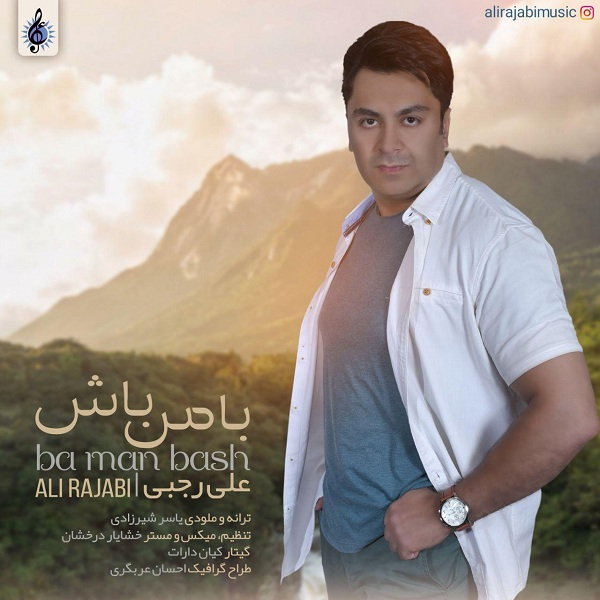 Ali Rajabi – Ba Man Bash