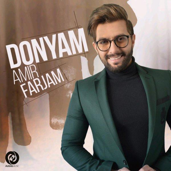 Amir Farjam – Donyam