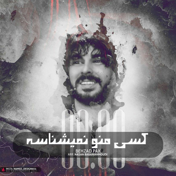 Behzad Pax – Kasi Mano Nemishnase