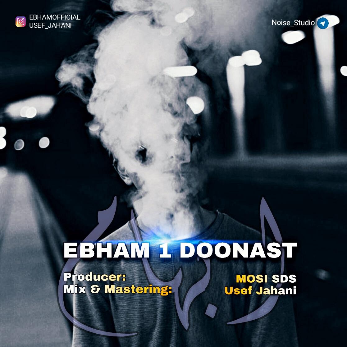 Ebham – Ebham Yedunast