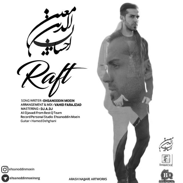 Ehsanoddin Moein – Raft