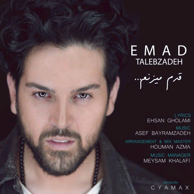 Emad Talebzadeh – Ghadam Mizanam