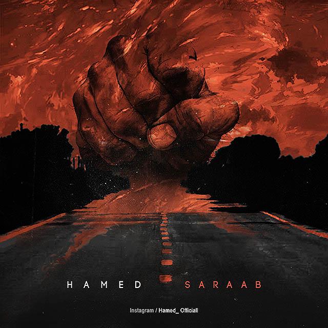 Hamed – Saraab