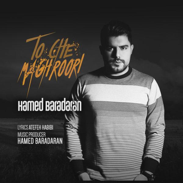 Hamed Baradaran – To Che Maghroori