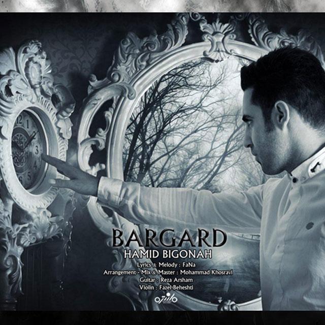Hamid Bigonah – Bargard