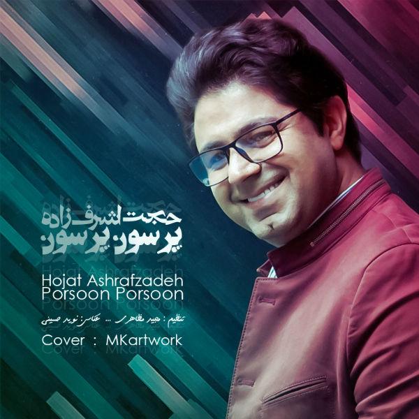 Hojat Ashrafzadeh - Poroon Porsoon