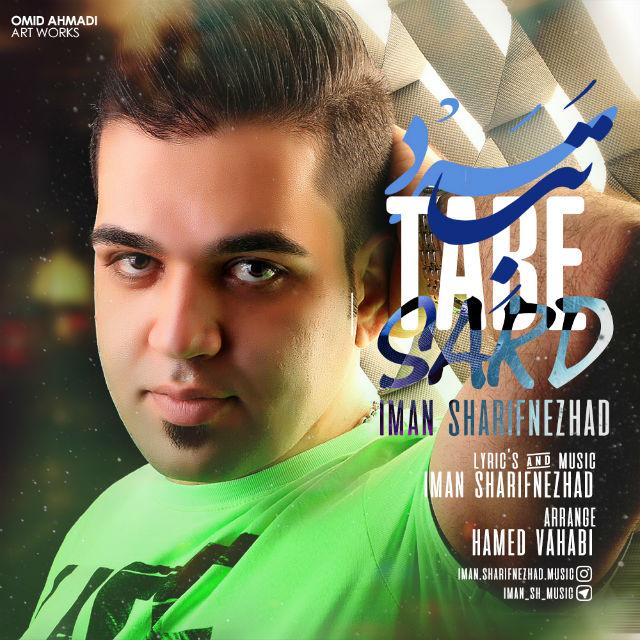 Iman Sharifnezhad – Tabe Sard
