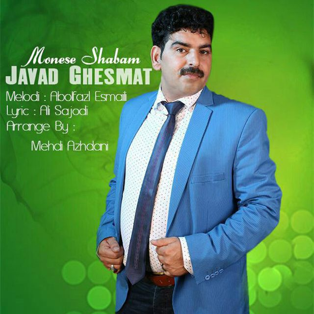 Javad Ghesmat – Mones Shabam