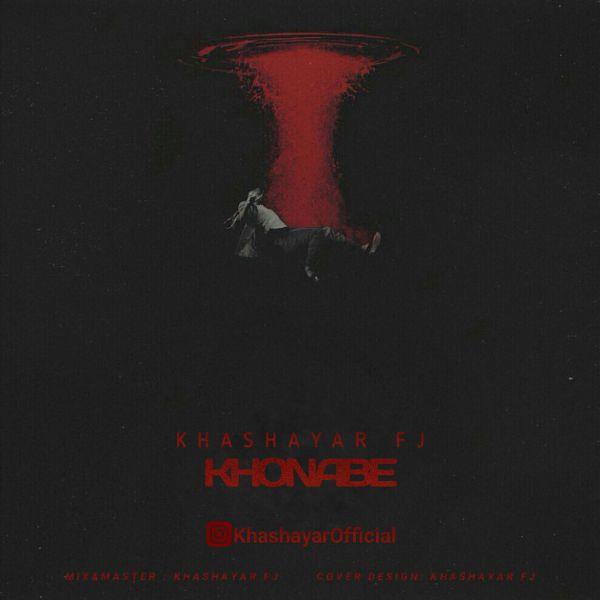 KhashayarFJ – Khonabe
