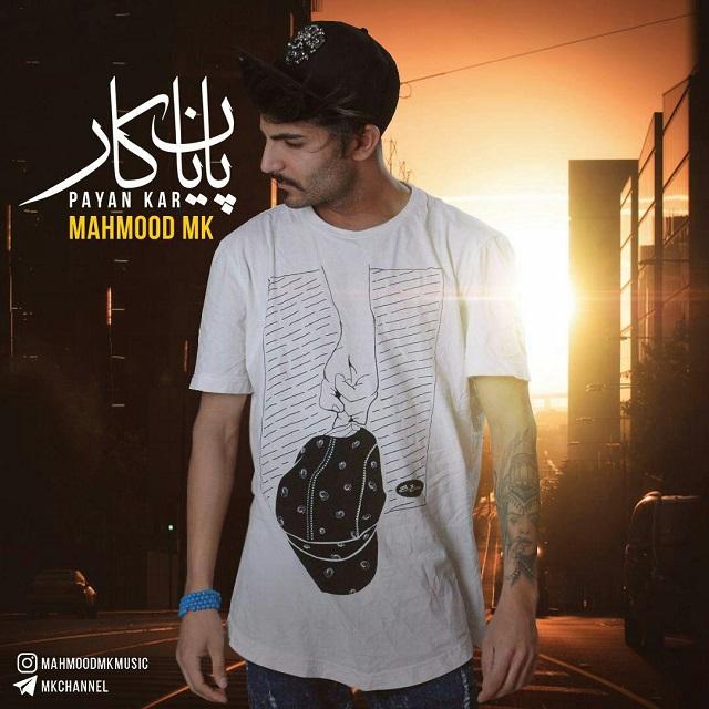 Mahmood Mk – Payan Kar Demo Album