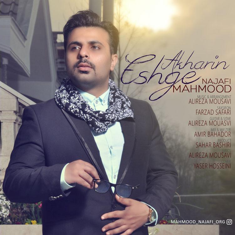 Mahmood Najafi – Eshgh Akharin
