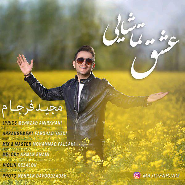 Majid Farjam – Eshghe Tamashaei