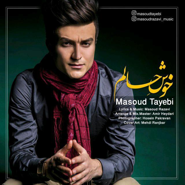 Masoud Tayebi – Khoshe Halam