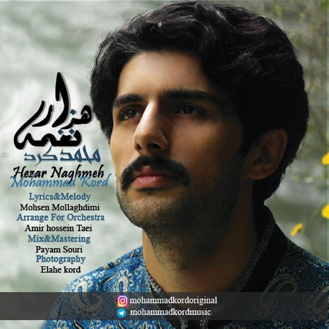 Mohammad Kord – Hezar Naghme