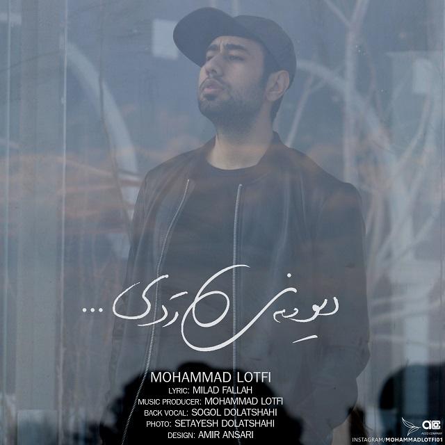 Mohammad Lotfi – Divooneye Radi