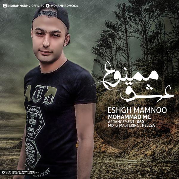 Mohammad Mc – Eshgh Mamnoo
