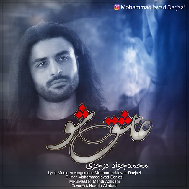 Mohammad Javad Darjazi – Ashegh Sho