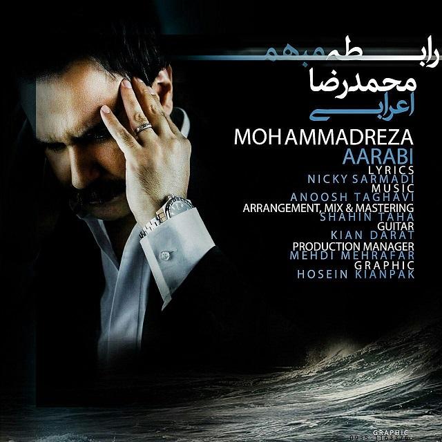 Mohammadreza Aarabi – Rabeteh Mobham