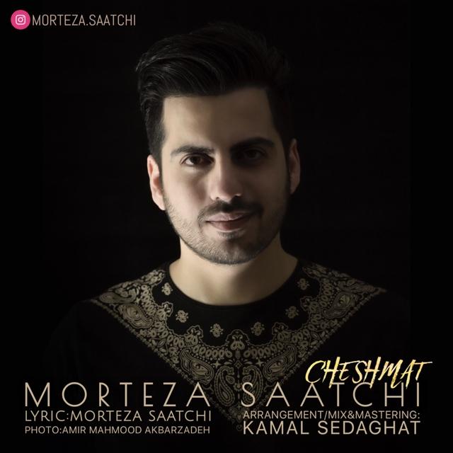 Morteza Saatchi – Cheshmat