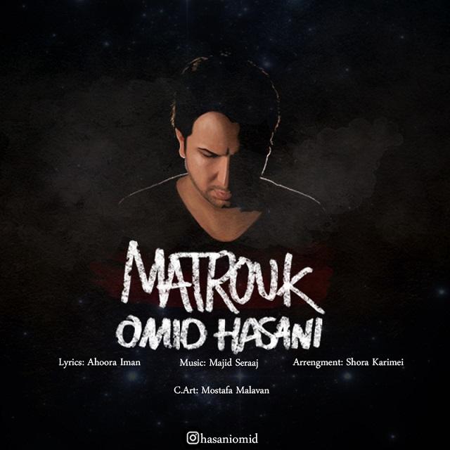 Omid Hasani – Matrouk