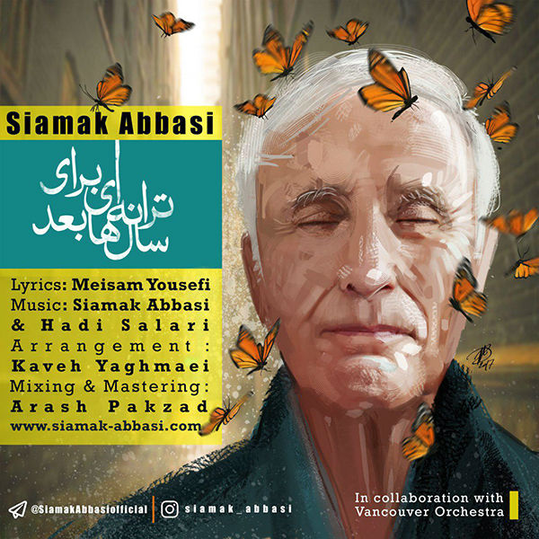 Siamak Abbasi – Taraneh ie Baraye Salha Bad