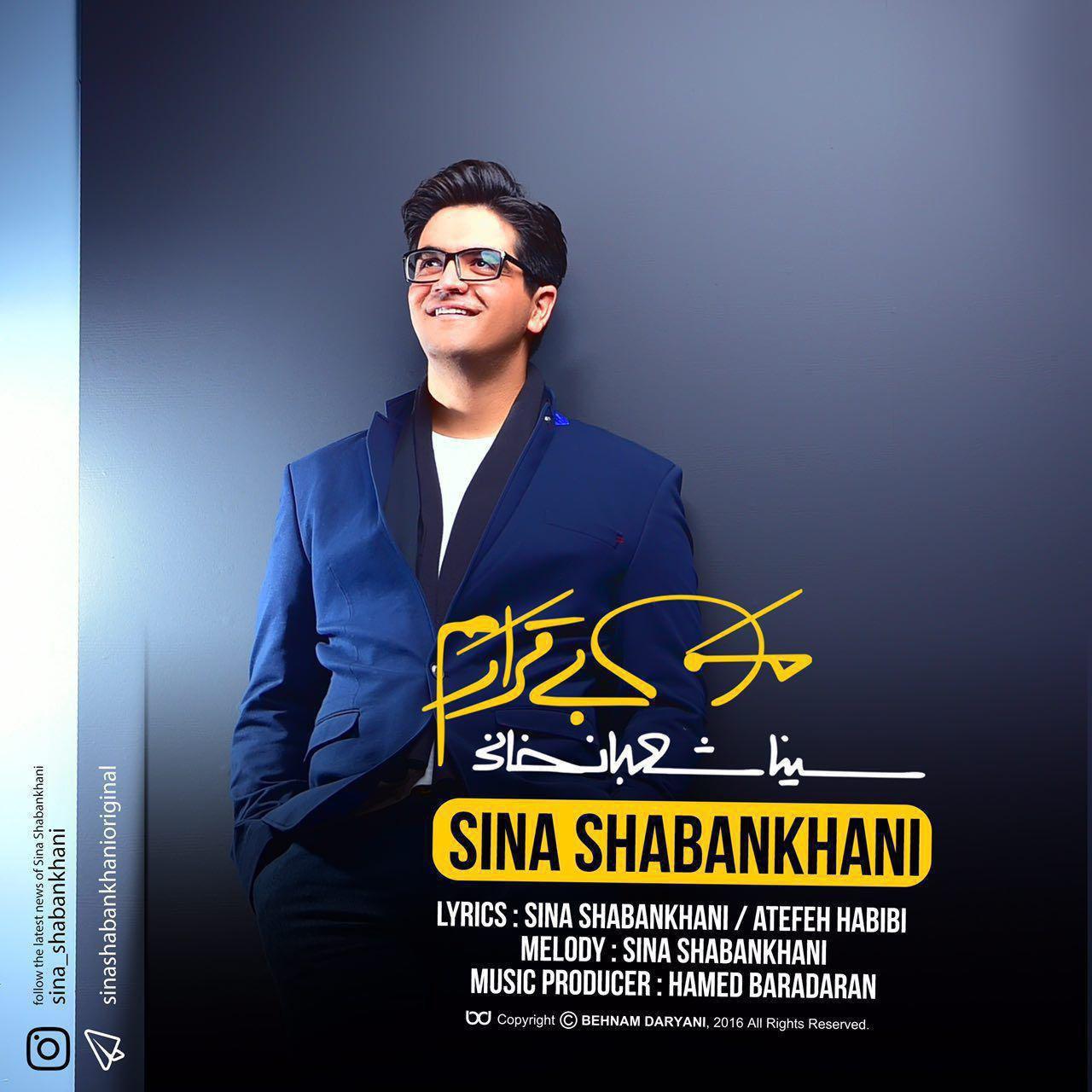 Sina Shabankhani – Man Bighararam