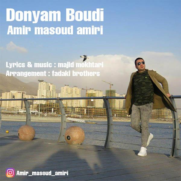 Amir Masoud Amiri – Donyam boudi